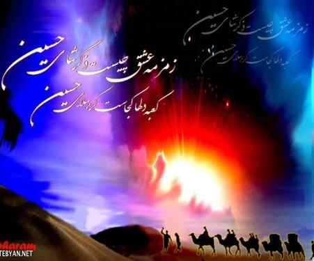 http://www.hadidnews.com/images/docs/000010/n00010064-b.jpg